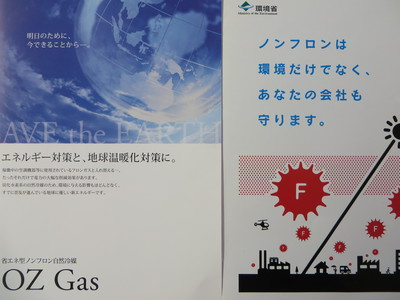 OZガス1のサムネール画像